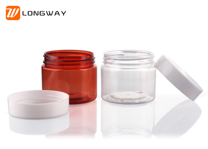 Plastic PET Cream Jar Amber Clear 20g with White Cap for Cosmetic Packaging