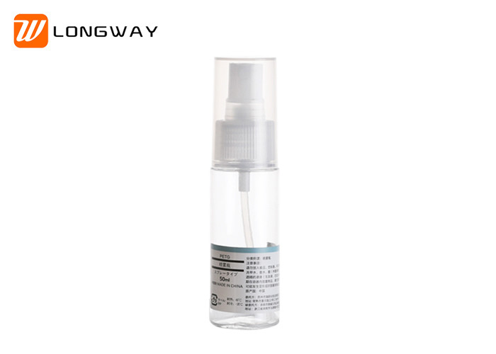 30ml 50ml 100ml Liquid Cosmetic PETG Bottle Transparent Round Type No Leaking